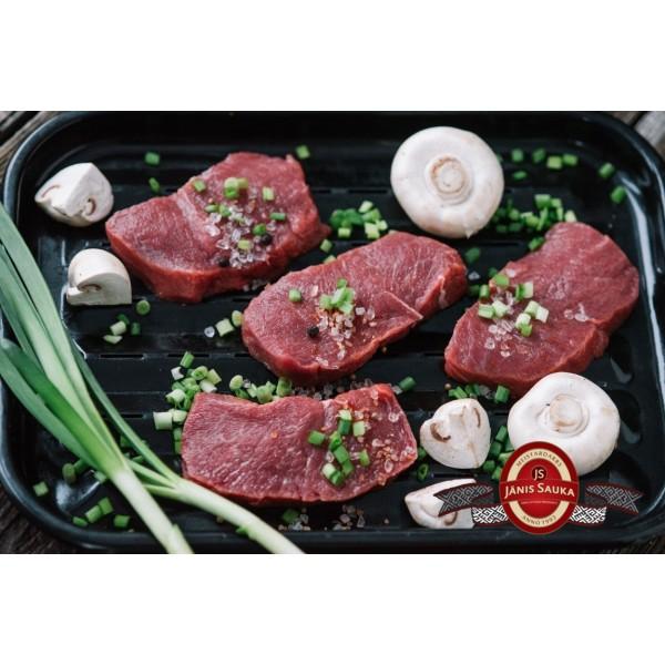 Liellopu gaļas karbonāde bez kaula, atdzesēta