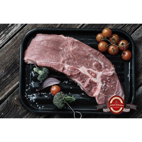 Liellopa gaļas lāpstiņa, atdzesēta